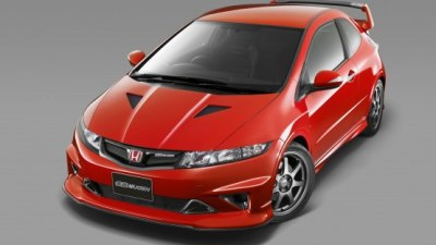 Mugen Tuned Honda Civic Type R Confirmed For UK