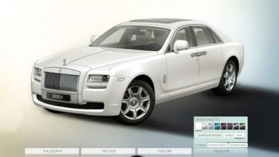 Rolls-Royce Ghost/200EX Configurator Goes Live