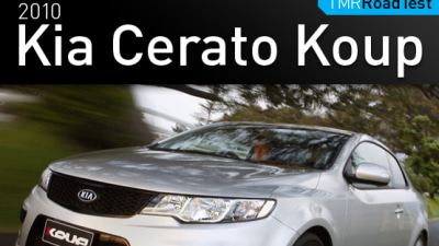 2010 Kia Cerato Koup First Drive Review