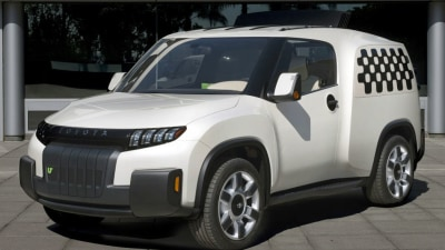 Toyota Urban Utility Concept Breaks Cover