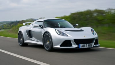 Lotus to get billion-dollar cash injection