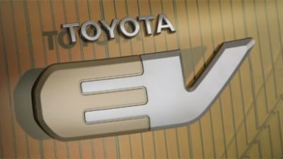 Toyota To Unveil FT-EV Concept At NAIAS