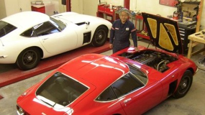 Metalwork 101: How To Hand-Craft A Toyota 2000GT From Scratch