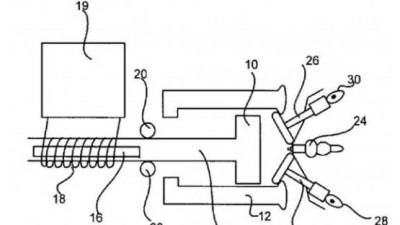Microsoft Boss Bill Gates Files Patent For Electromagnetic Engine And Plasma Injectors.  Righto!
