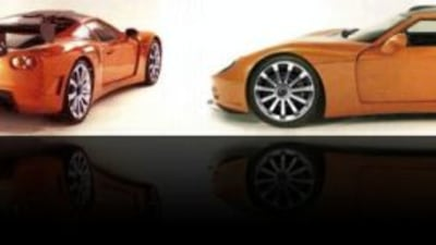 Revenge Designs Presents GTM-R Supercar