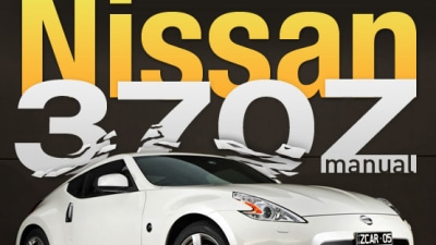 2009 Nissan 370Z Manual Road Test Review