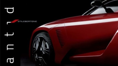 Bertone's Project M Has A Name: Mantide Supercar Headed To Shanghai