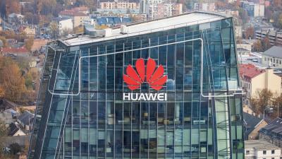 Huawei to invest $1.3 billion in autonomous electric vehicle development