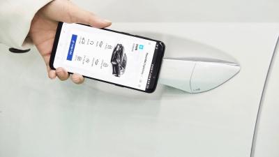 Hyundai to introduce new type of keyless entry
