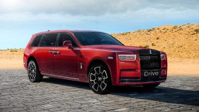 Coming Soon: Rolls-Royce Cullinan