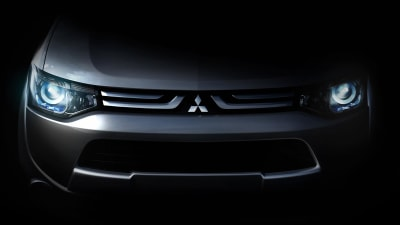 Mitsubishi Teases New Model: Outlander?