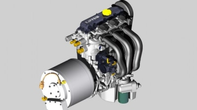 Lotus Unveils Range-Extending Petrol Engine For Series Hybrids