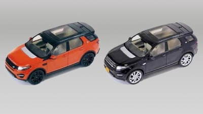 2015 Land Rover Discovery Sport Surfaces In Scale Model Form