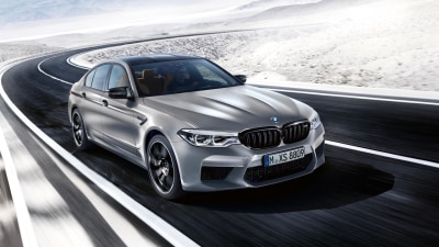 New BMW M5 Competition detailed