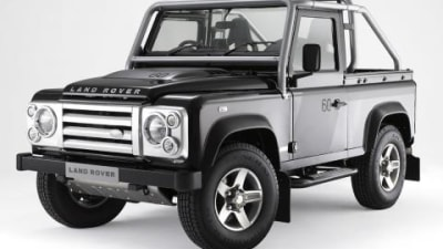2008 Land Rover Defender SVX anniversary edition