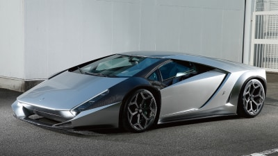 Ken Okuyama Kode Zero One-Off Is An Aventador As You've Never Seen It Before