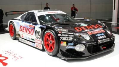 Toyota Supra Hybrid HV-R: 2008 Sydney Motor Show