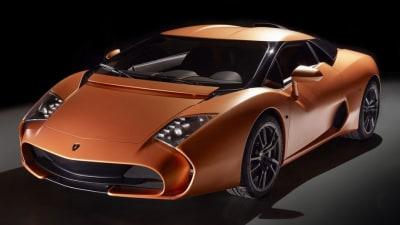 Lamborghini 5-95 By Zagato Revealed