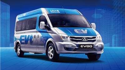 LDV To Begin Electric Vehicle Trial In Australia