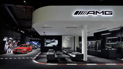 Mercedes Opens First Dedicated AMG Showroom In Japan - Coming To Australia Next Year
