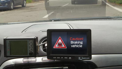 Ford Brake-Light System Can Warn Drivers Of Distant Danger: Video