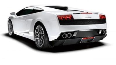 Lamborghini LP560-4 official images