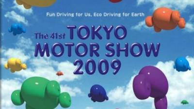 2009 Tokyo Motor Show In Doubt
