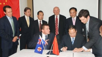 Geely Buys Drivetrain Systems International