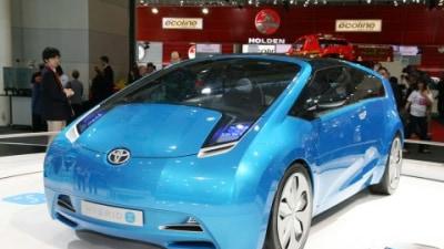 Toyota Hybrid X: 2008 Sydney Motor Show