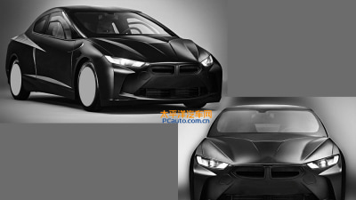 Patent Rendering Mystery-Coupe Is A BMW - But Not For Showroom Duty