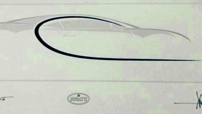 Bugatti Chiron Teased To Prospective Buyers In New Sketch