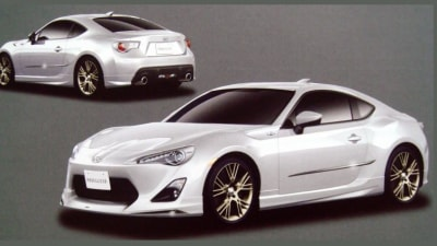 Toyota FT-86 Revealed In Japan-market Brochure?