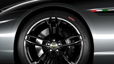 Lamborghini Releases Second Teaser Image