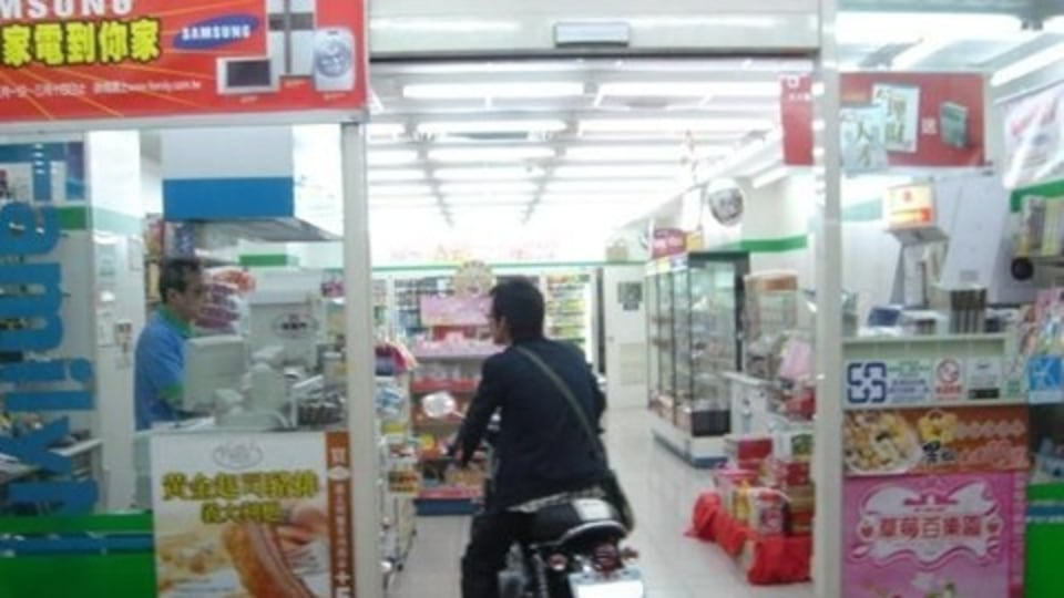 Photo Of The Day: Drive-In Convenience Store