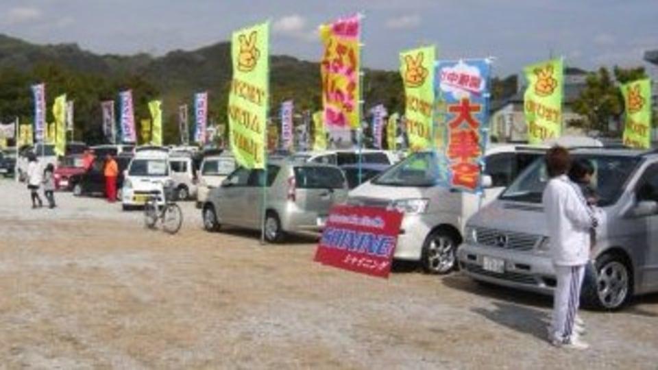 Japanese Market Hit Hard By Sales Slump