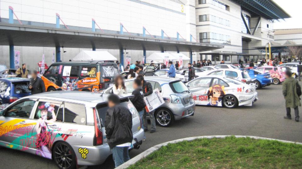 Itasha Cars