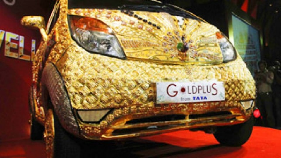 World's cheapest car ... now $4.5m