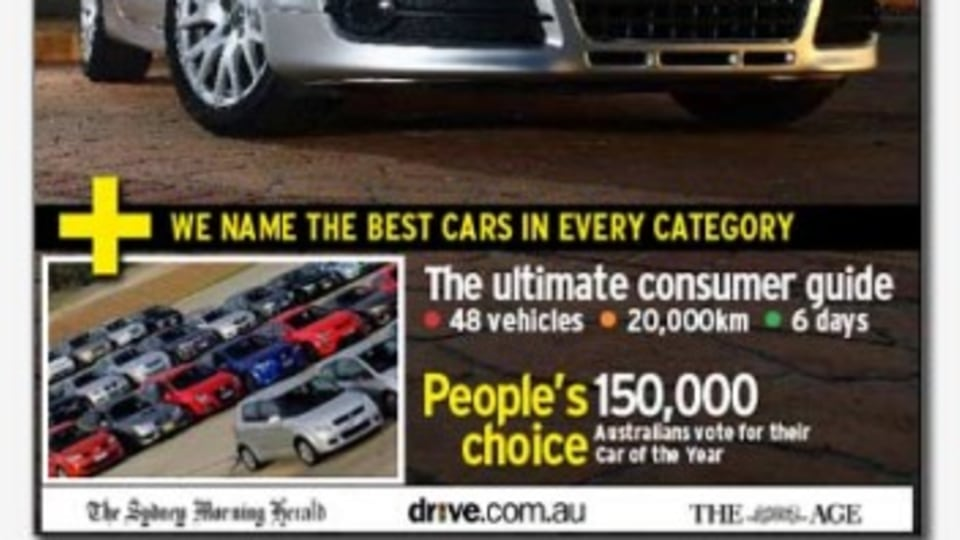 Drive Car of the Year - eMag