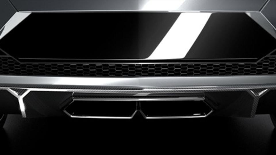 New Lambo Imminent? Lamborghini Releases Mysterious Teaser Pic
