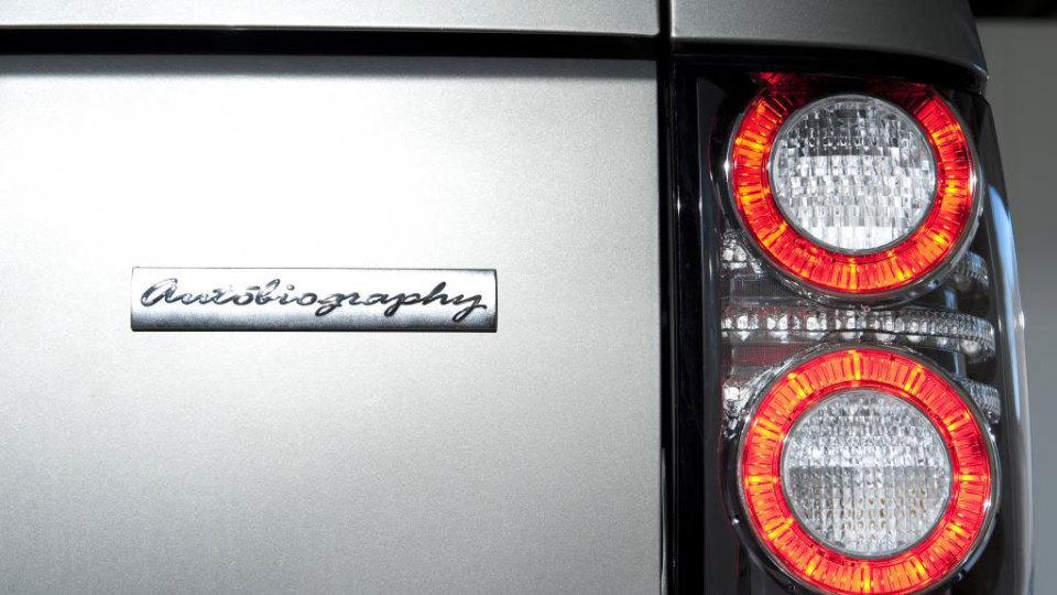 2010_range-rover_vogue_09.jpg