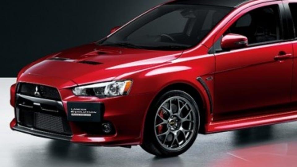 Mitsubishi Lancer Evolution Final Edition confirmed for Australia