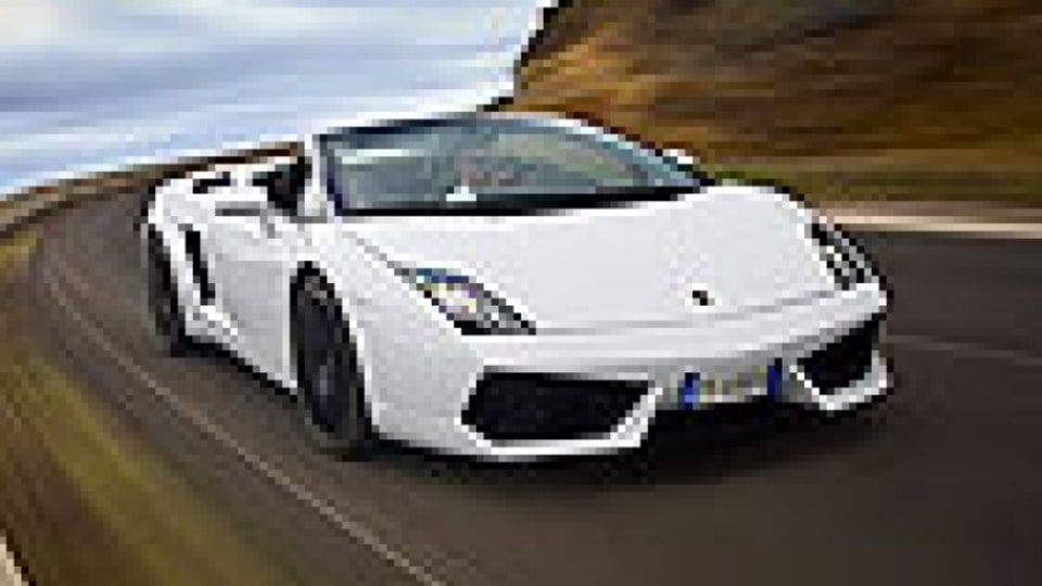 Man 'misplaces' Lamborghini