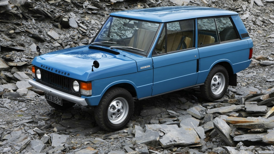 Land Rover Heritage Division Launched