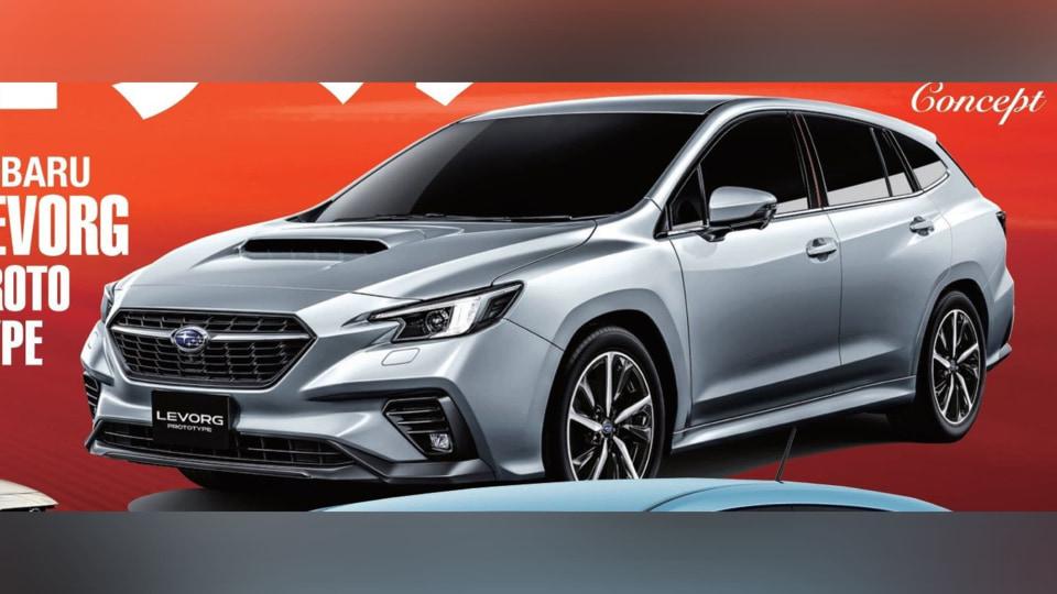 2020 Subaru Levorg 'prototype' leaked ahead of debut