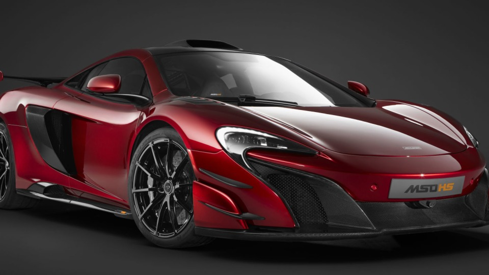 Strictly Limited McLaren MSO HS Breaks Cover