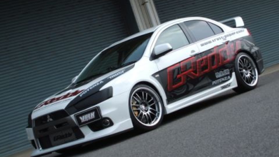 Japanese Tuning House Trust/GReddy Files For Bankruptcy
