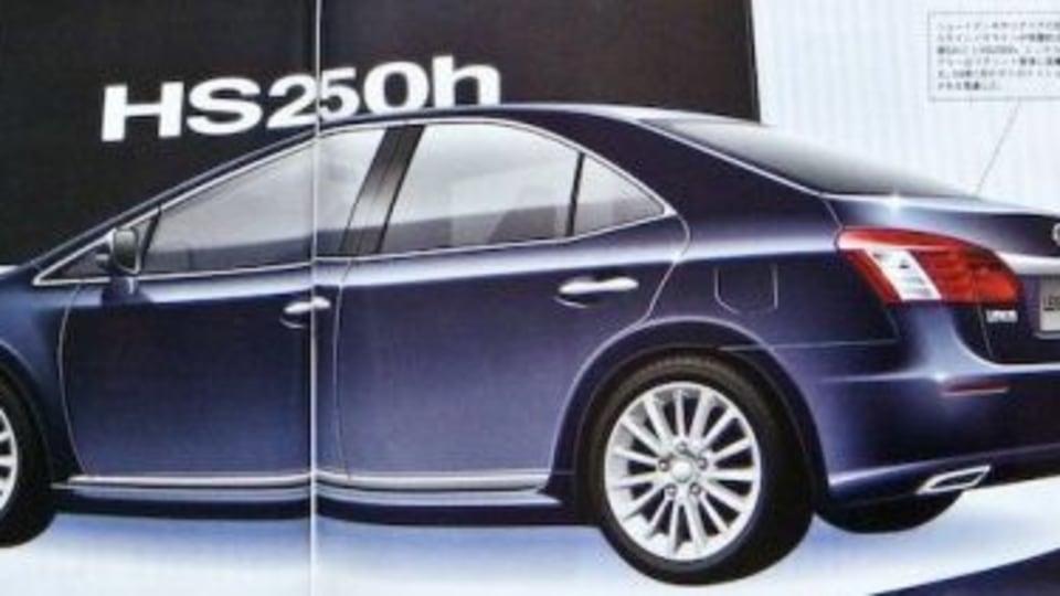 2010 Lexus HS 250h Headed To Detroit