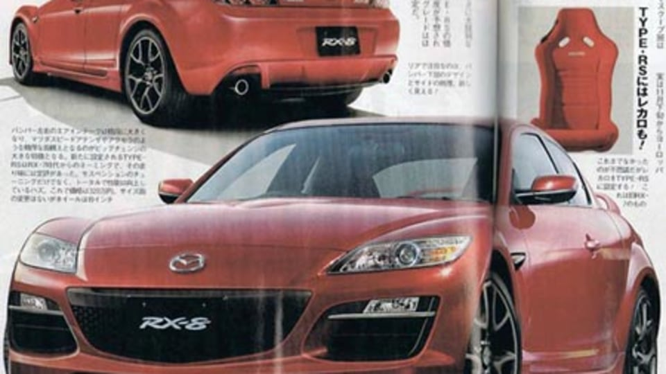 Mazda RX-8 facelift scanned images
