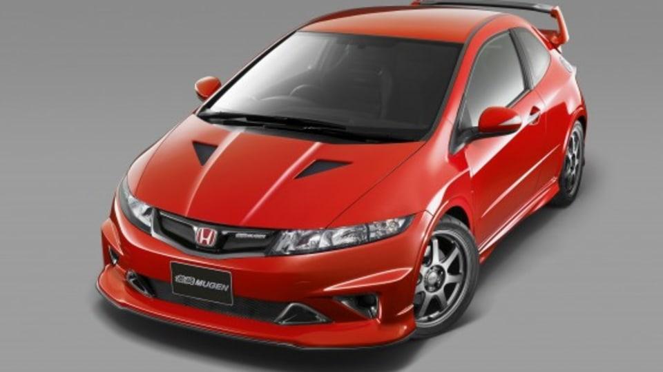 Mugen Tuned Honda Civic Type R Confirmed For UK