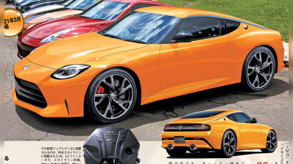 Nissan 400Z delayed to 2023 - report